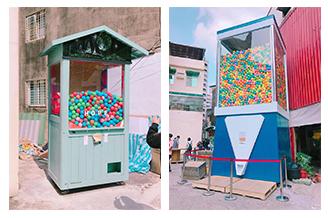 台南超大型扭蛋機-衛民街貨櫃屋市集